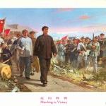 Zum Sieg marschieren